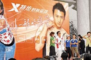 谢霆锋/身穿中国队球衫的霆锋和Twins到广州宣传特步球鞋