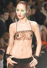 2015法国真空时装